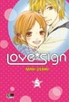 Cover of Love Sign vol. 5