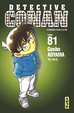 Cover of Détective Conan, Tome 81