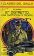Cover of 87° Distretto: una cartuccia di troppo