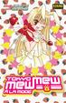 Cover of Tokyo Mew Mew à la mode 1