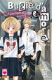 Cover of Bugie d'amore vol. 8