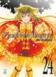 Cover of Pandora Hearts vol. 24