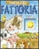 Cover of I segreti della fattoria