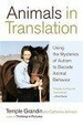 Cover of Animals in Translation