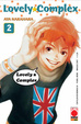 Cover of Lovely Complex - vol.2