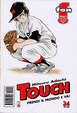 Cover of Touch vol. 24