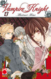 Cover of Vampire Knight vol. 13