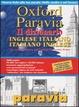 Cover of Oxford Paravia. Il dizionario. Inglese-italiano italiano-inglese