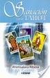 Cover of Sanacion Con El Tarot la Cs