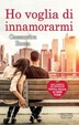 Cover of Ho voglia di innamorarmi