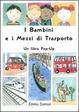 Cover of I bambini e i mezzi di trasporto