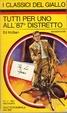 Cover of Tutti per uno all'87° Distretto