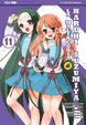 Cover of La malinconia di Haruhi Suzumiya vol. 11