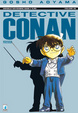 Cover of Detective Conan Vol. 46