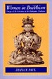 Cover of Women in Buddhism