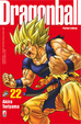 Cover of Dragon Ball Perfect Edition 22