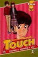Cover of Touch vol. 2