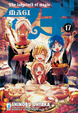 Cover of Magi vol. 17