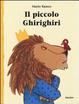 Cover of Il piccolo Ghirighiri
