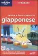 Cover of Capire e farsi capire in giapponese
