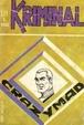 Cover of Kriminal n. 171