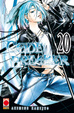 Cover of Code Breaker vol. 20