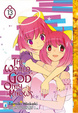 Cover of The World God Only Knows vol. 13