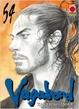 Cover of Vagabond vol. 54
