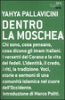 Cover of Dentro la moschea