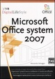 Cover of Microsoft Office System 2007