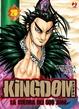 Cover of Kingdom vol. 28