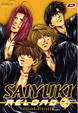Cover of Saiyuki Reload 2