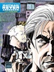 Cover of Nathan Never Annozero n. 6
