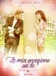 Cover of La mia eccezione sei tu