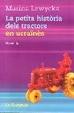 Cover of La petita història dels tractors en ucraïnès