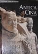 Cover of Antica cina