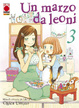 Cover of Un marzo da leoni vol. 3