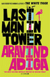 Cover of Last Man in Tower Ome Edition