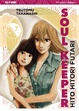 Cover of Soul Keeper vol. 7