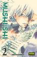Cover of Mushi-Shi #2 (de 10)