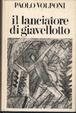 Cover of Il lanciatore di giavellotto
