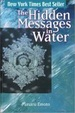 Cover of The Hidden Messages in Water
