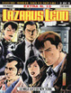 Cover of Lazarus Ledd Extra n. 10