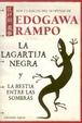 Cover of LA LAGARTIJA NEGRA Y LA BESTIA ENTRE LAS SOMBRAS