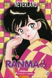 Cover of Ranma 1/2 vol. 26