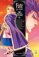 Cover of Fate Stay Night vol. 18
