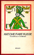 Cover of Antiche fiabe russe