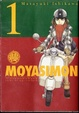 Cover of Moyasimon vol. 1