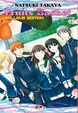 Cover of Fruits Basket vol. 12