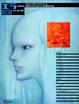 Cover of エラー―コミッカーズ・マンガコレクション